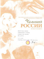 Protection of building sites, industrial areas, courses for cynologists,South Russian Ovcharka,East European Ovcharka, Central Asien Ovcharka, Black Russian Terrier.